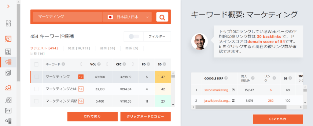 グラフィカル ユーザー インターフェイス, アプリケーション  自動的に生成された説明